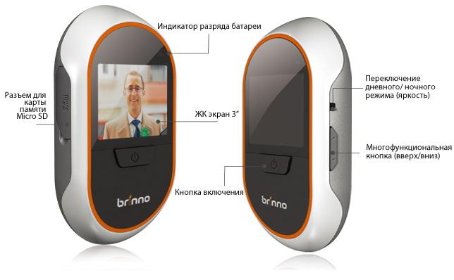 Дверной видеоглазок модели Brinno PHV 1330