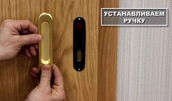 Усановка ручки на дверь